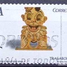 Sellos: ESPAÑA 2008 - TRAGABOLAS - EDIFIL 4369. Lote 250263500