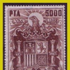 Sellos: FISCALES PÓLIZAS 1976 ESCUDO ÁGUILA, ALEMANY Nº 749 (*). Lote 251152255