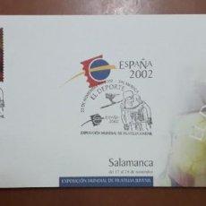 Selos: SELLOS ESPAÑA INVITACIONES EXPO SALAMANCA 2002 DIRIGIDAS A ALBERTO NUÑEZ FEIJOO SERIE COMPLETA. Lote 251242155