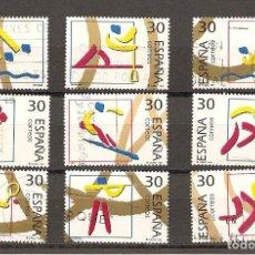 Timbres: E- 70 ESPAÑA SERIE OLIMPICOS DE BRONCE AÑO 1996. Lote 251256420