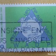 Selos: ESPAÑA 1998 - EDIFIL 3589 - DIA DEL SELLO. Lote 251280390