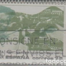 Sellos: LOTE (16) SELLO ESPAÑA. Lote 278548353