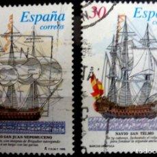 Sellos: SELLOS ESPAÑA 1995 - FOTO 198 - Nº 3350, COMPLETA,USADO. Lote 251522015