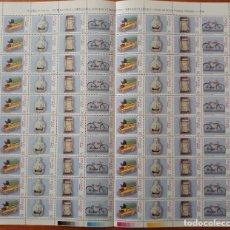 Selos: PLIEGO SELLOS NUEVOS ESPAÑA SF USO EXCLUSIVO SERVICIO FILATÉLICO BUZÓN SACA COCHE BICICLETA. Lote 251540675