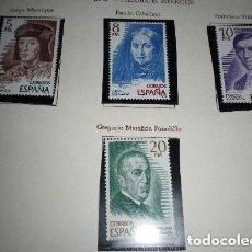 Sellos: ESPAÑA 1979 PERSONAJES ESPAÑOLES Nº 2512/15 NUEVOS. Lote 251586695
