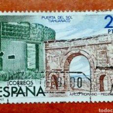 Sellos: ESPAÑA N°2580 USADO (FOTOGRAFÍA ESTÁNDAR). Lote 251716595