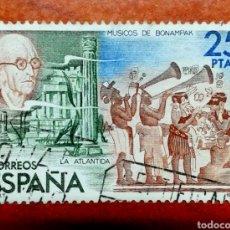Sellos: ESPAÑA N°2579 USADO (FOTOGRAFÍA ESTÁNDAR). Lote 278845688