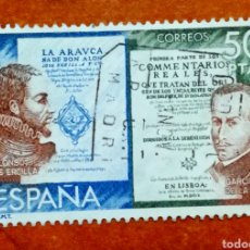 Sellos: ESPAÑA N°2581 USADO (FOTOGRAFÍA ESTÁNDAR). Lote 251718910