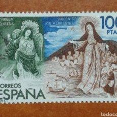 Sellos: ESPAÑA N°2582 USADO (FOTOGRAFÍA ESTÁNDAR). Lote 251719370