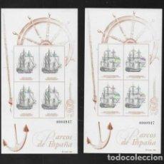 Sellos: ESPAÑA SPAIN BARCOS PRUEBAS DE LUJO NUMERO 36A/B AÑO 1995 NUEVA **. Lote 251745215
