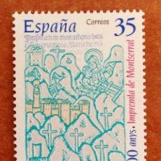 Sellos: ESPAÑA N°3696 MNH**(FOTOGRAFÍA REAL). Lote 251821580