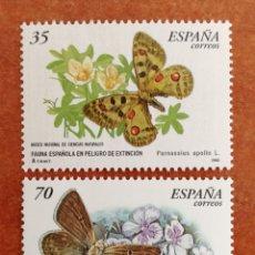 Sellos: ESPAÑA N°3694/95 MNH**(FOTOGRAFÍA REAL). Lote 251821795