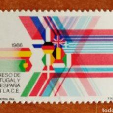 Sellos: ESPAÑA N°2828 MNH** INGRESO DE ESPAÑA Y PORTUGAL A LA COMUNIDAD EUROPEA (FOTOGRAFÍA REAL). Lote 251855685