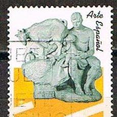 Sellos: EDIFIL 3553, ARTE ESPAÑOL: ANICETO MARINAS: HERMANITOS DE LECHE, USADO. Lote 277019633