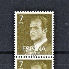 Sellos: ESPAÑA JUAN CARLOS I TRIPTICO VERTICAL CON NUMERO DE CONTROL EN EL SELLO CENTRAL. Lote 252148090