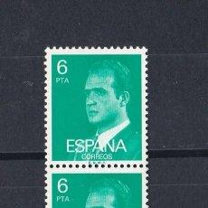 Sellos: ESPAÑA JUAN CARLOS I TRIPTICO VERTICAL CON NUMERO DE CONTROL EN EL SELLO CENTRAL. Lote 252148175
