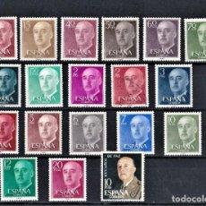 Sellos: ESPAÑA LOTE DE 19 SELLOS DEL GENERAL FRANCO.. Lote 252148540