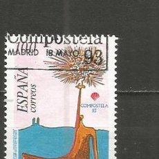 Selos: ESPAÑA EDIFIL NUM. 3258 USADO. Lote 252242790