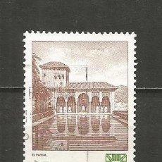 Timbres: ESPAÑA EDIFIL NUM. 3588 USADO. Lote 252243590