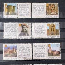Sellos: HISTORIA DE CATALUNYA .32 VIÑETAS SVP **.MNH . (21-264). Lote 252373890