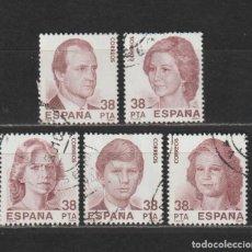Selos: ESPAÑA. Nº 2749/53. AÑO 1984. EXPO. MUNDIAL FILATELIA ESPAÑA'84. USADO.. Lote 252711160