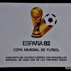 Sellos: 14 SOBRES MATASELLOS CONMEMORATIVOS DIFERENTES ESPAÑA 82 DEPORTE FUTBOL MUNDIAL 1982. Lote 253176625