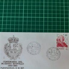 Sellos: 1977 PUENTEAREAS PONTEVEDRA GALICIA MATASELLO CENTENARIO DEL MAESTRO SOUTULLO FILATELIA COLISEVM. Lote 253211405