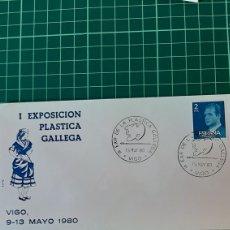 Sellos: EXPOSICIÓN PLÁSTICA GALLEGA VIGO PONTEVEDRA GALICIA MATASELLO ALFIL FILATELIA COLISEVM COLECCIONISMO. Lote 253216605