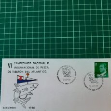 Sellos: FAUNA CAMPEONATO PESCA TIBURÓN VIGO PONTEVEDRA COLECCIONISMO COLISEVM FILATELIA. Lote 253221435