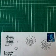 Sellos: ALFIL MATASELLO VIGO PONTEVEDRA GALICIA 1980 AHORRO CAJA MUNICIPAL VIGO COLISEVM COLECCIONISMO. Lote 253223940