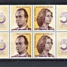 Sellos: ESPAÑA 1988 50 ANIVERSARIO DEL NATALICIO DE LOS REYES DE ESPAÑA. SERIE COMPLETA. Lote 253255530