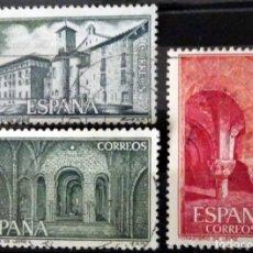 Sellos: SELLOS ESPAÑA 1974- FOTO 541 - Nº 2229, USADO. Lote 253298390