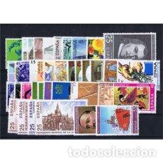 Sellos: SELLOS ESPAÑA AÑO COMPLETO 1991. INCLUYE TODAS HOJITAS BLOQUE. DESCUENTO SOBRE FACIAL. Lote 253314450