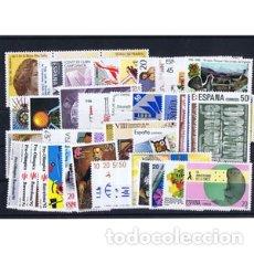 Sellos: SELLOS ESPAÑA AÑO COMPLETO 1988. INCLUYE TODAS HOJITAS BLOQUE. DESCUENTO SOBRE FACIAL. Lote 253315415