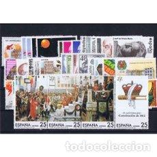 Sellos: SELLOS ESPAÑA AÑO COMPLETO 1987. INCLUYE TODAS HOJITAS BLOQUE. DESCUENTO SOBRE FACIAL. Lote 253358045