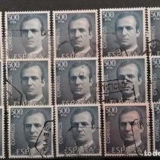 Sellos: 1981. JUAN CARLOS I. 15 SELLOS DE 500 PTA S .*. MH ( 21-384) (#3). Lote 253426945