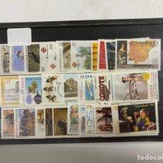 Sellos: ESPAÑA. AÑO 1999 CASI COMPLETO. NUEVOS SIN FIJASELLOS. LEER. Lote 253434210