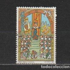 Timbres: ESPAÑA. Nº 3126. AÑO 1991. CENT. DEL ORFEÓN CATALÁN. USADO.. Lote 253555810