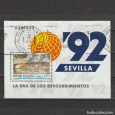 Selos: ESPAÑA. Nº 3191. AÑO 1992. EXPO. UNIVERSAL DE SEVILLA EXPO'92. USADO.. Lote 253748875