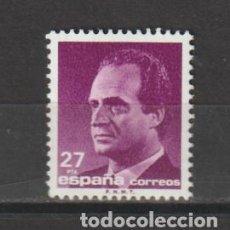 Sellos: ESPAÑA. Nº 3156 (*). AÑO 1992. JUAN CARLOS I. NUEVO SIN GOMA.. Lote 253754210