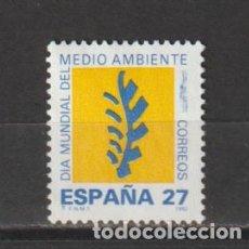 Sellos: ESPAÑA. Nº 3210 (*). AÑO 1992. DÍA MUNDIAL DEL MEDIO AMBIENTE. NUEVO SIN GOMA.. Lote 253754260