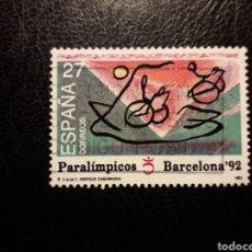 Sellos: ESPAÑA EDIFIL 3192 SERIE COMPLETA USADA 1992 JUEGOS PARALÍMPICOS BARCELONA DEPORTES PEDIDO MÍNIMO 3€. Lote 253903940