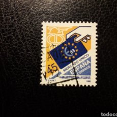 Sellos: ESPAÑA EDIFIL 3226 SERIE COMPLETA USADA 1992 MERCADO ÚNICO EUROPEO. MERCURIO. PEDIDO MÍNIMO 3€. Lote 253943330