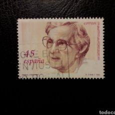Sellos: ESPAÑA EDIFIL 3241 SERIE COMPLETA USADA 1993. LITERATURA. MARÍA ZAMBRANO. PEDIDO MÍNIMO 3€. Lote 253943710