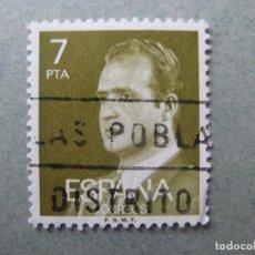 Selos: -1976, JUAN CARLOS I, EDIFIL 2348. Lote 253981655