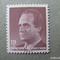 Selos: -1986, JUAN CARLOS I, EDIFIL 2834. Lote 254008050