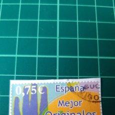 Sellos: USADO EDIFIL 3843 SALAMANCA EXPOSICIÓN FILATÉLICA JUVENIL 2092 ESPAÑA FILATELIA COLISEVM COLECCIONI. Lote 254010660