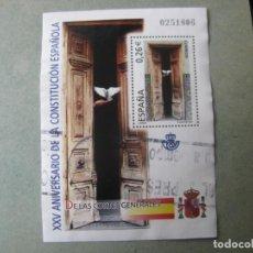 Sellos: -2003, HOJITA XXV ANIVERSARIO DE LA CONSTITUCION, EDIFIL 4039. Lote 254064965
