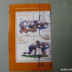 Selos: -2008, DEPORTES TRADICIONALES, LUCHA LEONESA, EDIFIL SH4426B. Lote 254065715