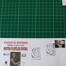 Sellos: 2004 NOIA LA CORUÑA GALICIA MATASELLO COLEGIO BERGONDO EXPOSICIÓN FILATÉLICA A FELIPE CASTRO 4055. Lote 254120705